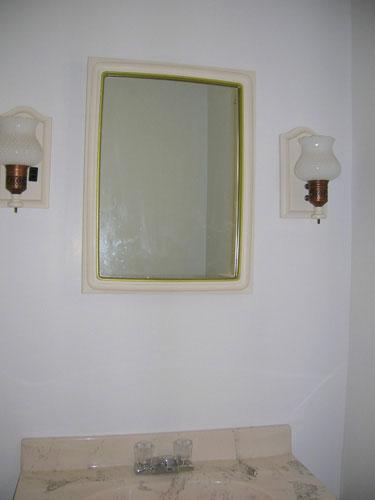 final-bathroom-before-2